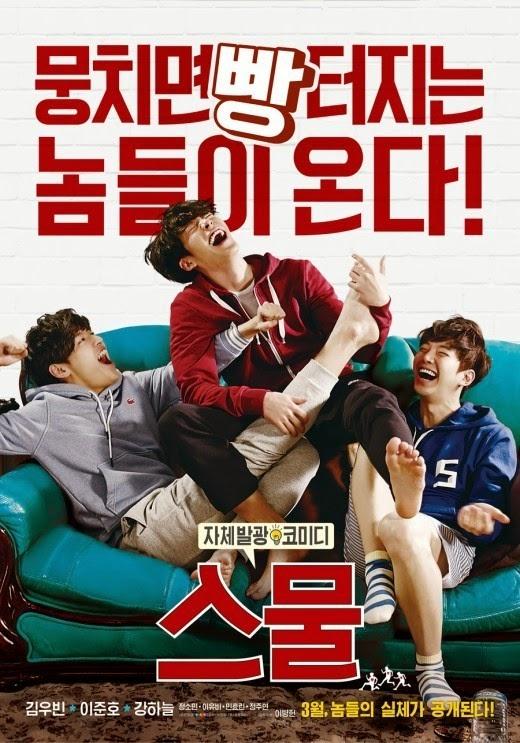"""Drama Korea Kim Woo Bin"""