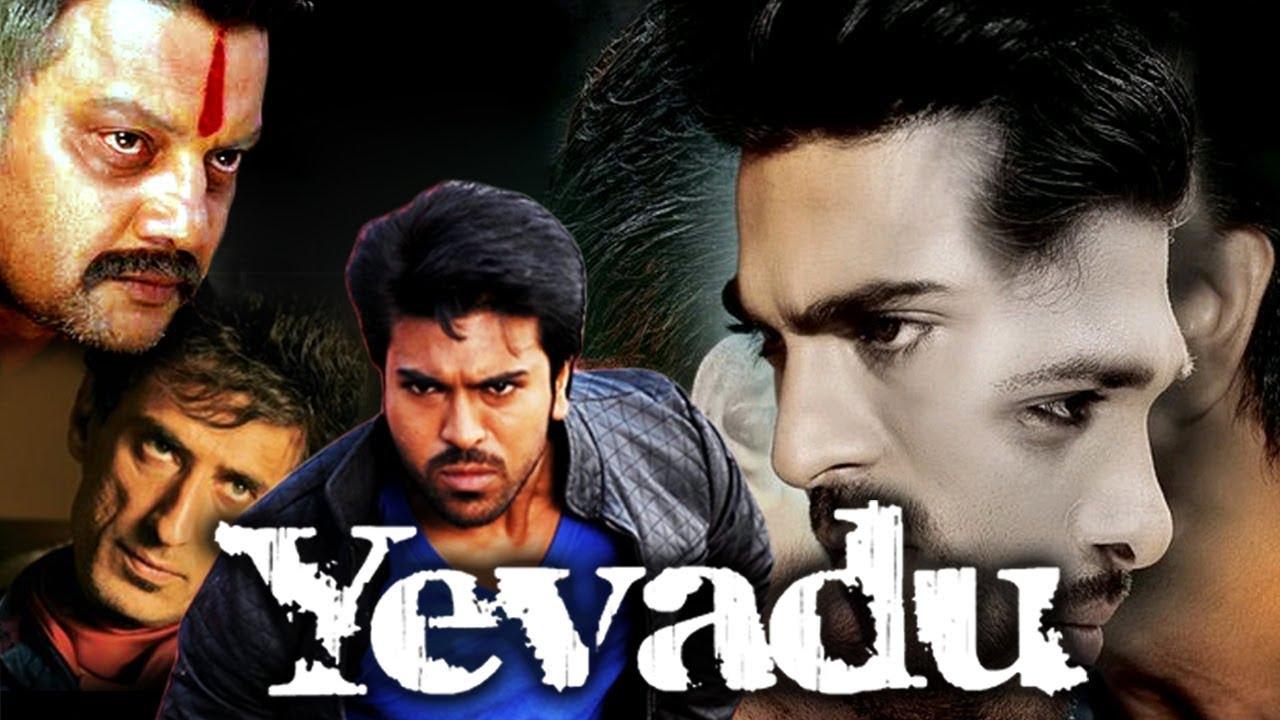 HDmoviesMN: Yevadu Hindi Dubbed Full Movie | Ram Charan, Allu ...