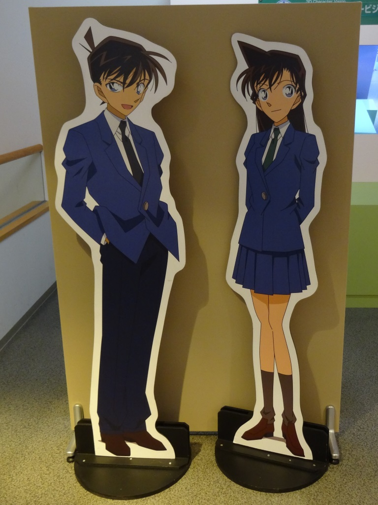 Cardboard Cutouts Of Jimmy And Rachel