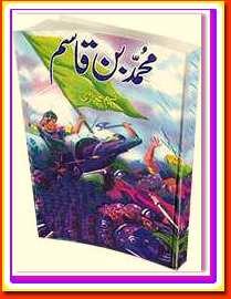 Muhammad Bin Qasim Novel Pdf