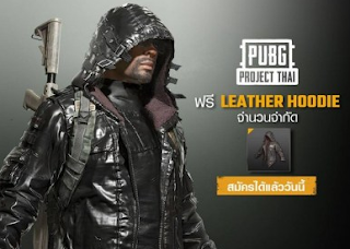 PUBG Project Thai adalah PUBG yang telah di perkecil yang dapat di jalankan atau di mainkan pada PC kelas rendah yang kurang memadai. Sesuai dengan namanya PUBG Project Thai ini hanya bisa di mainkan di Thailand. PLAYERUNKNOWN'S BATTLEGROUNDS Project Thai untuk low pc.