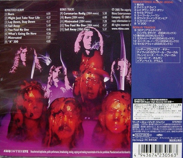 DEEP PURPLE - Burn [30th Anniversary SHM-CD remastered] (2016) back