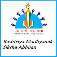 Rashtriya Madhyamik Siksha Abhiyan (SMSA) Recruitment 2017, 550 post,Subject Specfic teacher @ ssc.nic.in.gov job,sarkari naukari,sarkari bharti