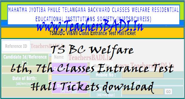 Mjp TS BC Welfare entrance hall tickets, 6th 7th Classes Entrance Test Hall Tickets,hall tickets