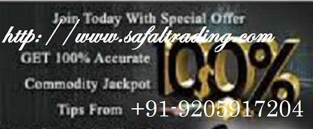 http://www.safaltrading.com/