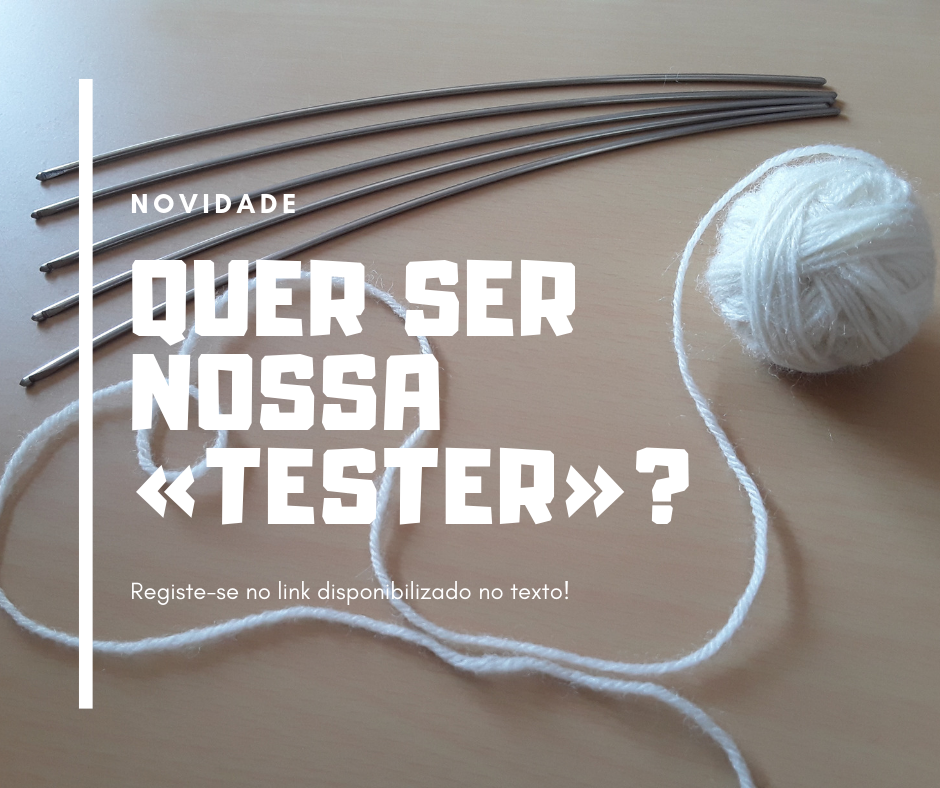 Call for testers...