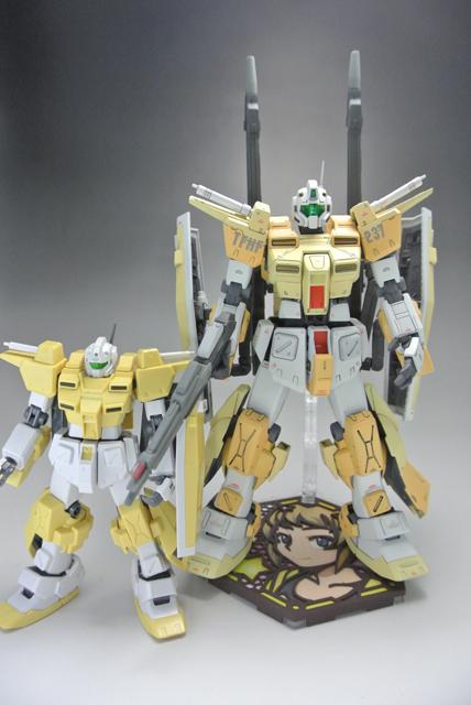 Gundam Daddy Mg Powered Gm Cardigan