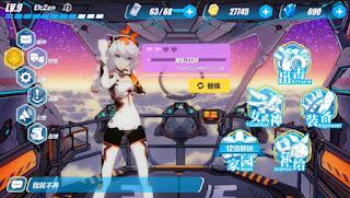 Honkai Impact 3 Mod Apk v2.0.0 Infinite Skill