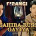 Sahiba Russ Gayiya Lyrics - Rahat Fateh Ali Khan | Firangi | Kapil Sharma