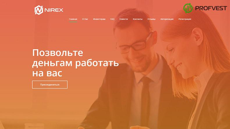 Nirex обзор и отзывы HYIP-проекта
