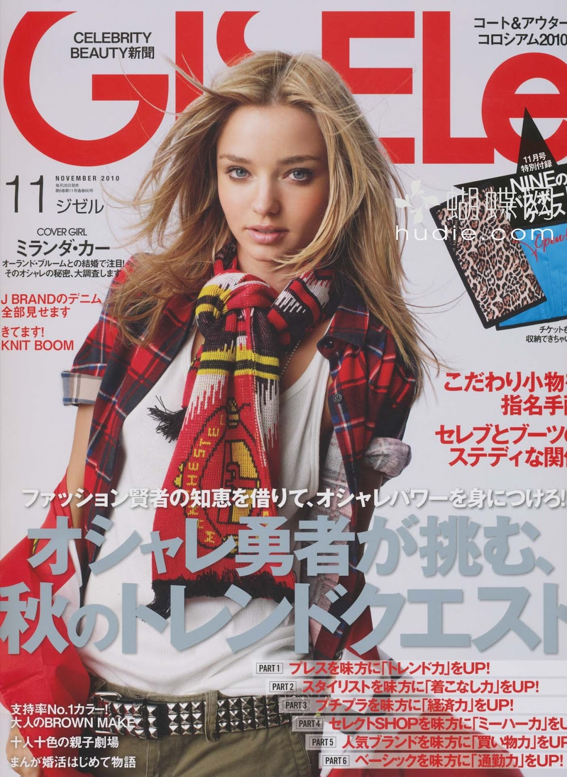 Clothes magazines online