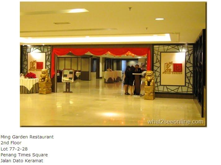 dharma talk penang: Dinner at Ming garden, Time square, Penang