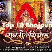 Rani Chatterjee, Shyam Dehati, Monalisa Bhojpuri movie Rani Dildar Jani Poster