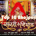 Sakhi Ke Biyah (Bhojpuri Movie) Wiki Star Cast & Crew Details, Release Date, Songs, Videos, Photos, Story, News & More