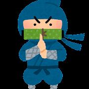 巻物をくわえた忍者のイラスト