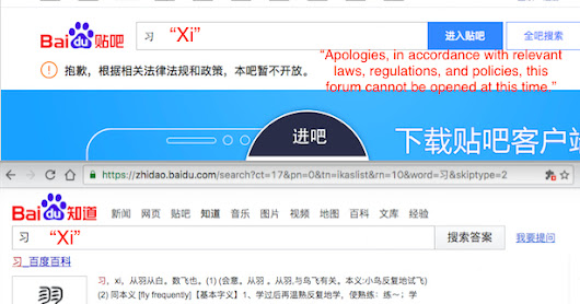 "State Media: ""Xi As Core Affirmed by Public Opinion,"" Baidu Censors ""Xi"" on Forums of Public Opinion"