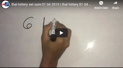 Thailand lottery exclusive 3up hot VIP tip paper 01 April 2019