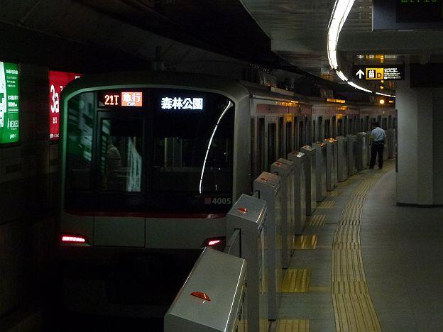 東京メトロ副都心線 通勤急行 渋谷行き1 東急5050系