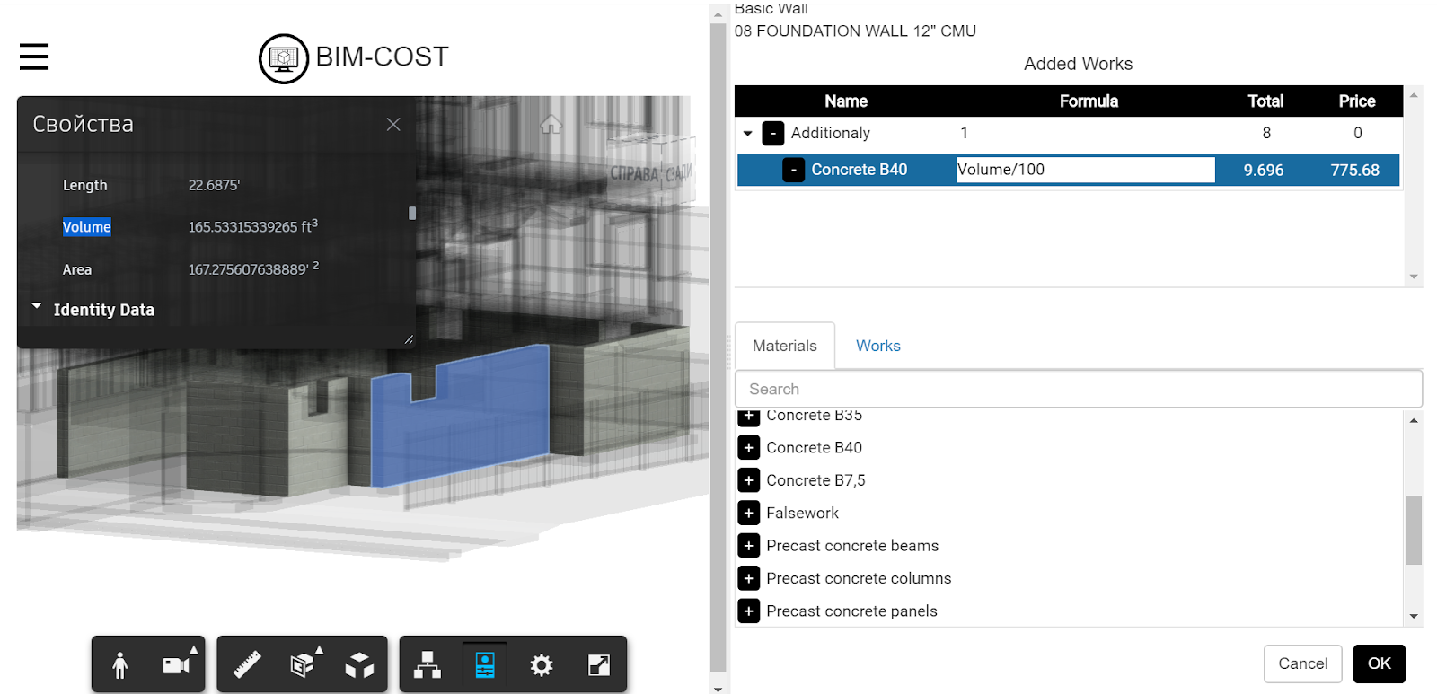 Revit Add-Ons: Free BIM-COST – Cost Estimation of Revit Models in