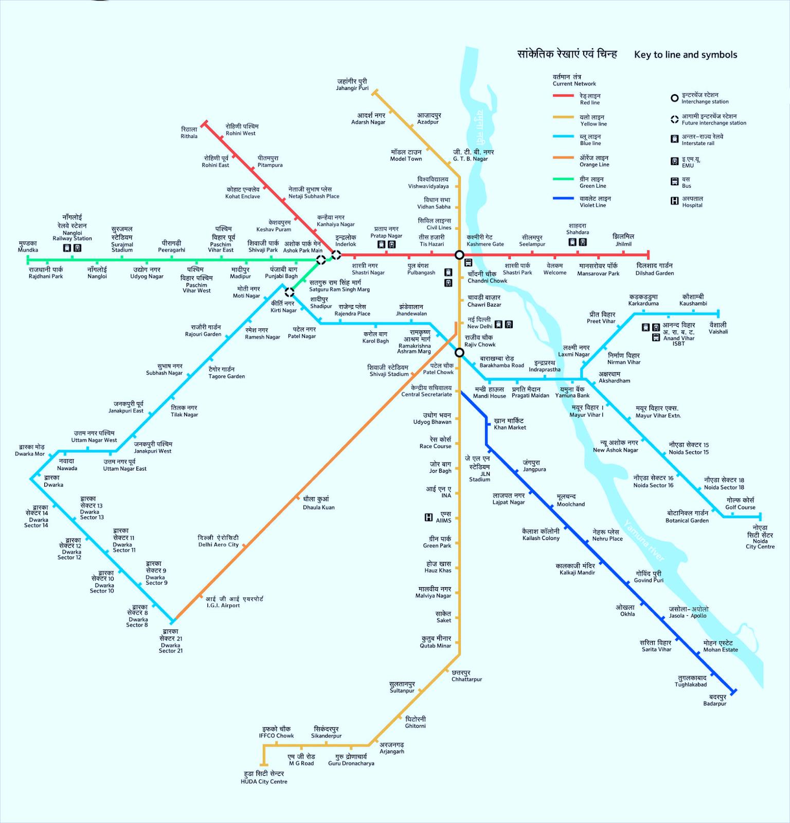 😝 Delhi metro map blue line pdf | Delhi Metro Blue Line Map : Noida