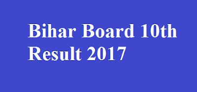 BESB 10th Result 2017