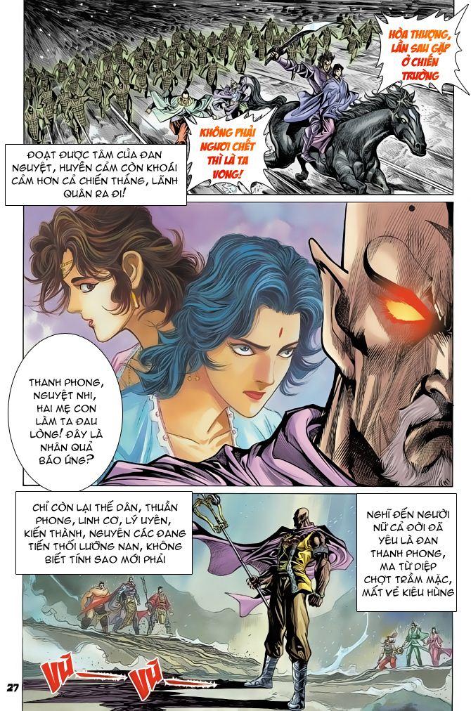 Đại Đường Uy Long chapter 56 trang 27