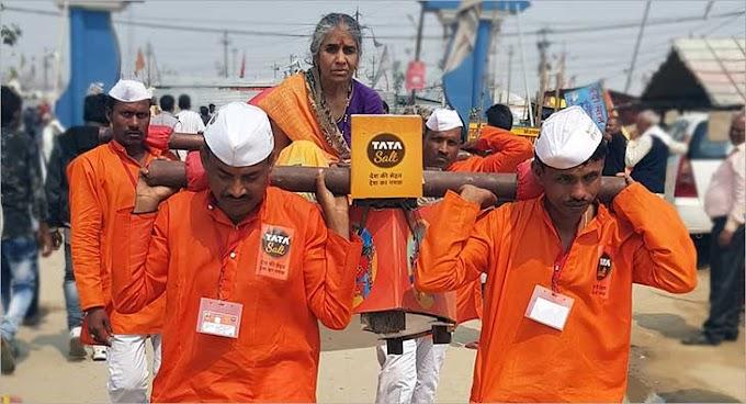 Taking inspiration from Hindu mythology: Tata Salt launched 'Kumbh Kay Shravan' initiative to aid elderly pilgrims