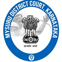 (Last Date: 20.03.2019} Mysore District Court Recruitment 2019 - 46 Peon Posts