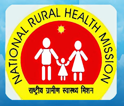 NRHM MP Recruitment 2016