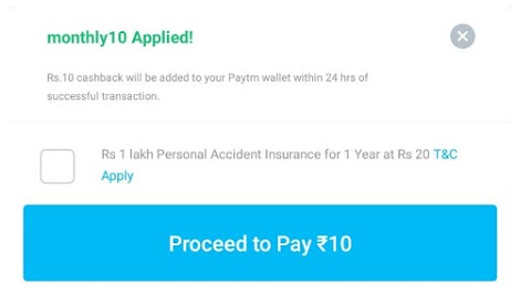 Free Recharge - Paytm ₹20 Free Recharge Codes Working