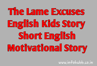 English kids story, english short motivational story