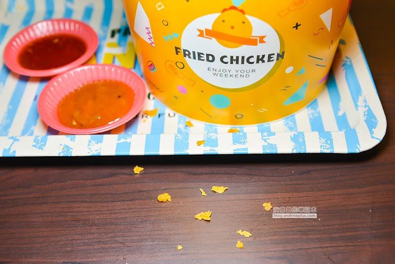 354-fried-chicken-18.jpg