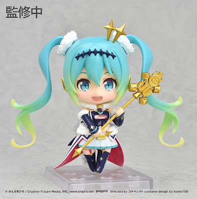 Nendoroid Racing Miku 2018 Ver. - Good Smile Company