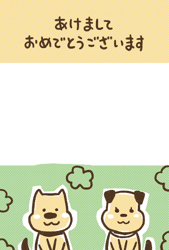 挨拶をする犬の夫婦のゆるかわ年賀状(戌年・写真フレーム)