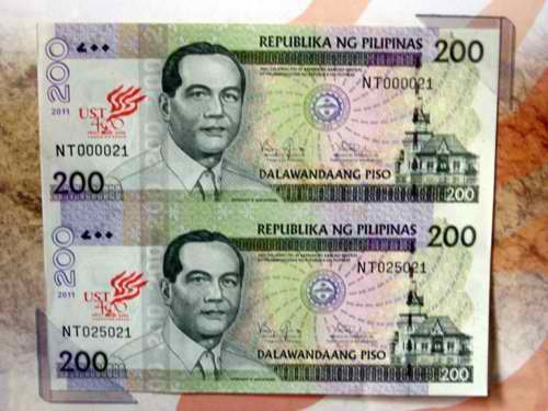 UST Quadricentennial on 200 Philippine peso bill