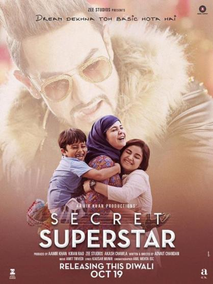 Secret Superstar new upcoming movie first look, Poster of Zaira Wasim, Aamir Khan download first look Poster, release date