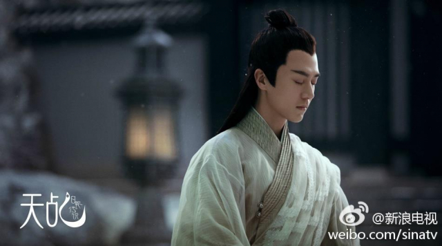 Thiên Kê Chi Bạch Xà Truyền Thuyết - Ảnh 2