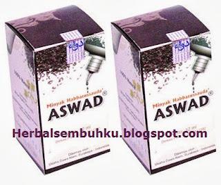 HABBATUSSAUDA ASWAD Jual Minyak Habbatussauda Aswad Surabaya | 085755201000 | mempercepat penyembuhan luka | gurah hidung cair | gurah tetes untuk anak-anak | obat sakit nyeri gigi berlubang
