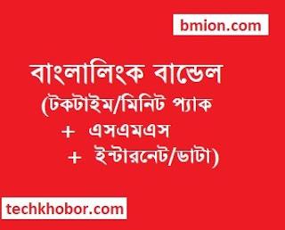Banglalink-Bundle-Offers-Talktime-SMS-Internet-Data-14Tk-24Tk-28Tk-43Tk-78Tk-93Tk-123Tk-148Tk