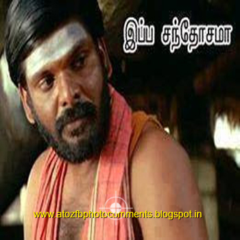 Fb Comedy Tamil Comment Download