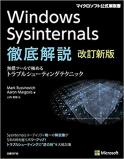 http://ec.nikkeibp.co.jp/item/books/P98960.html