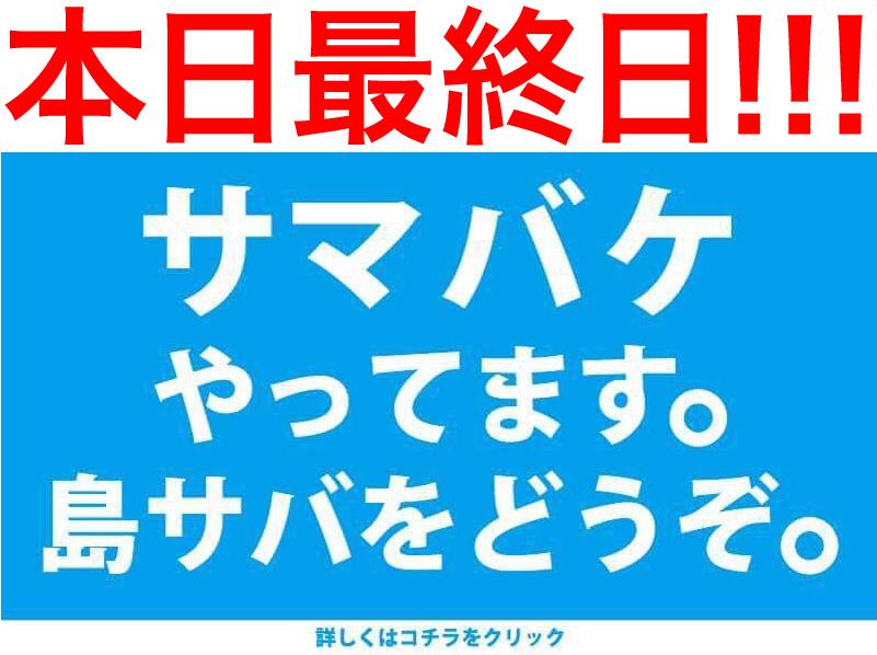 http://nix-c.blogspot.jp/2017/07/blog-post.html