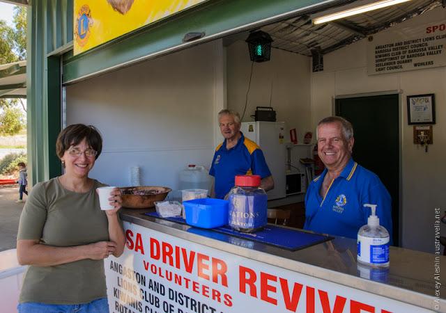 Free Coffee in Barossa Valley.  Nuriootpa, South Australia