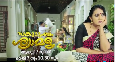 Sakudumbam Shyamala -Flowers TV Serial from August 7, 2017
