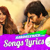 Amar Akbar Antony (2018) Telugu Movie Songs Lyrics | Ravi Teja | Ileana D'Cruz
