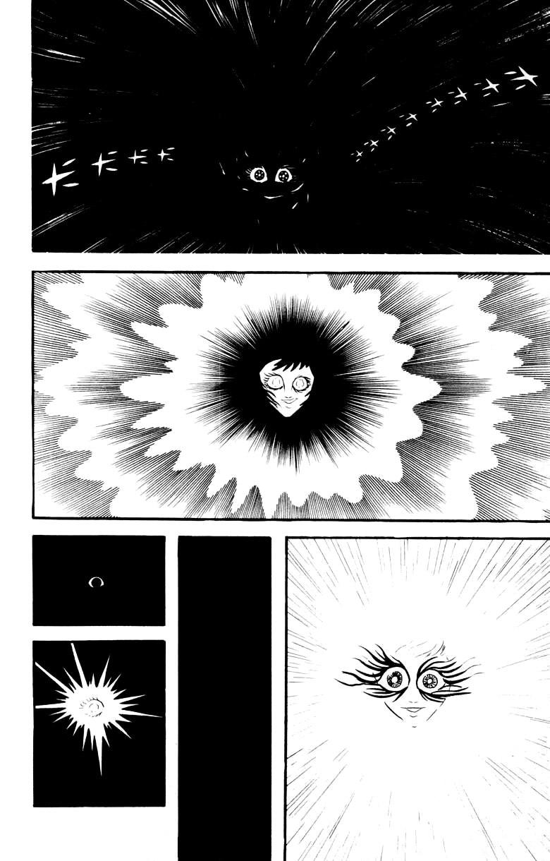 DevilMan chapter 18 trang 33