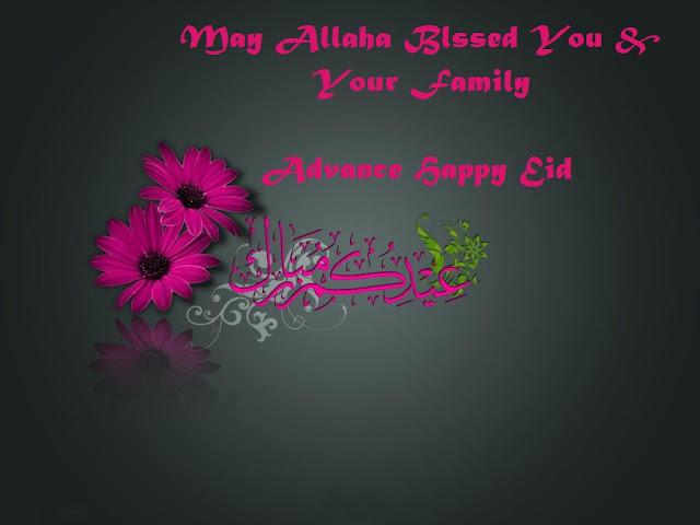Advance Eid 2017 HD Images