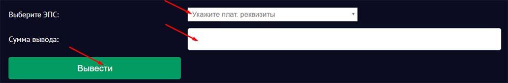 Регистрация в Crypto-Inno 6