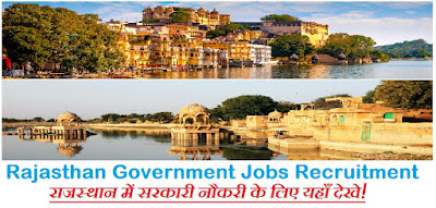 Rajasthan Govt Jobs, Latest & Upcoming Government Jobs In Rajasthan