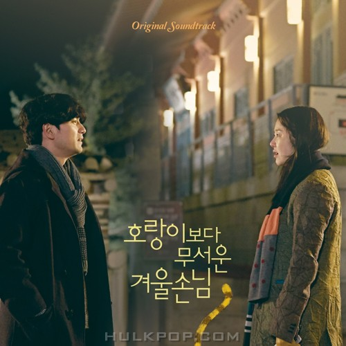Yonrimog – A Tiger in Winter OST